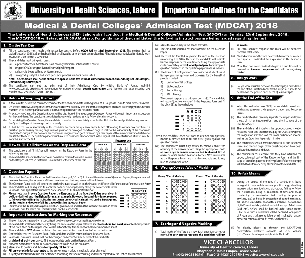 UHS Lahore, MDCAT Entry Test 2018, Tips, Guidelines, MDCAT, Entry Test