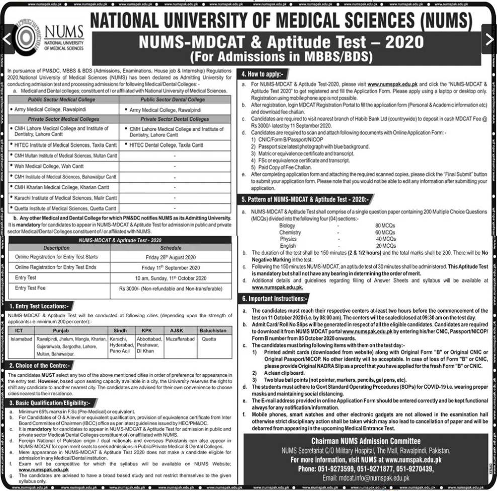 NUMS MDCAT & Aptitude Test 2020 for Admission in MBBS & BDS